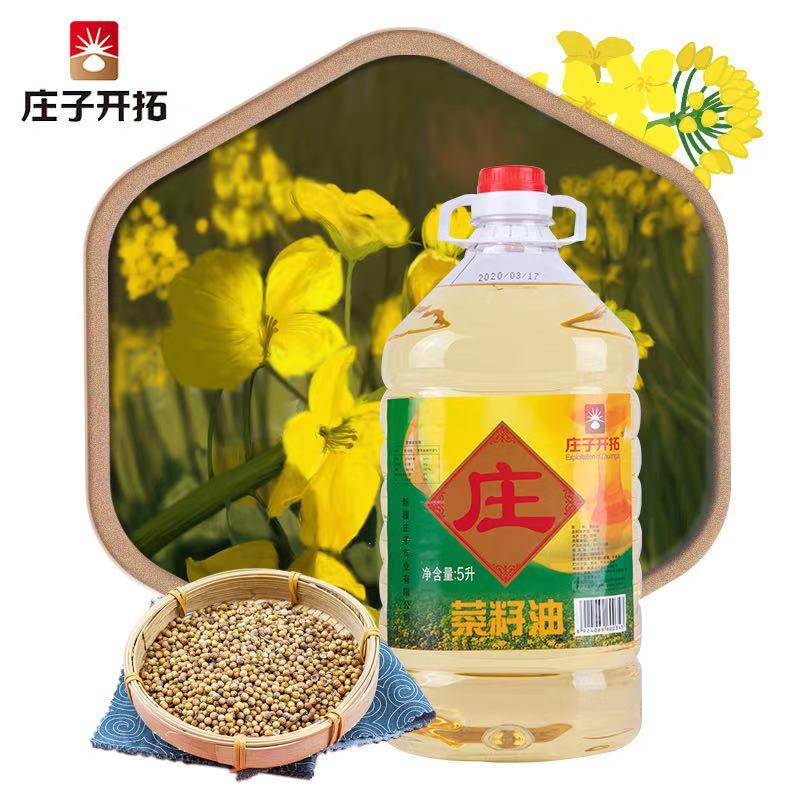 5L菜籽油