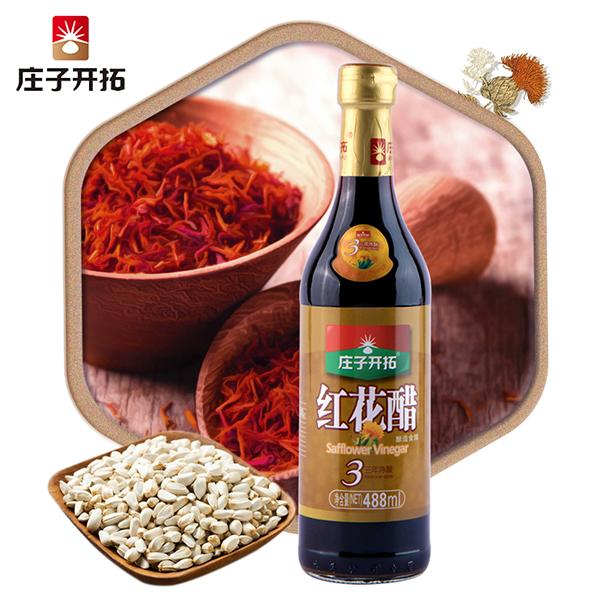 新疆3年陈红花醋