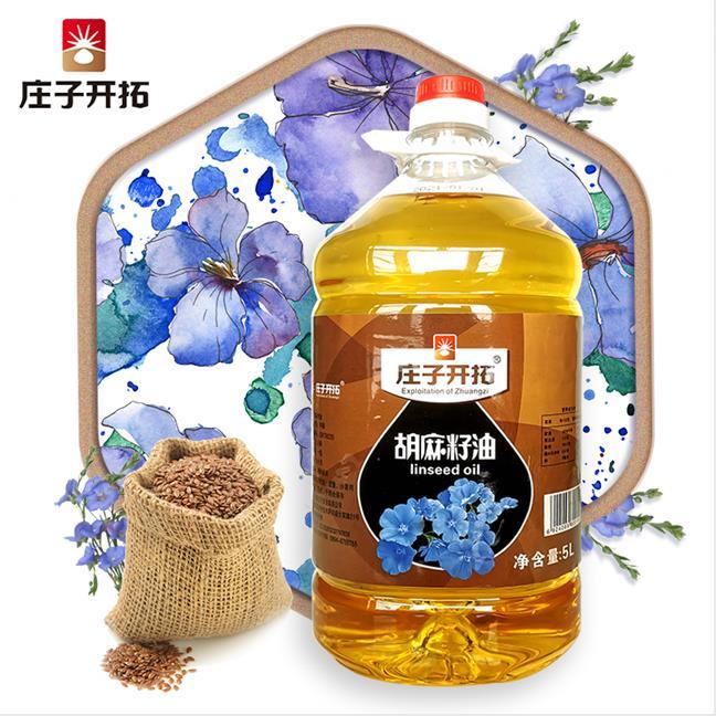 新疆胡麻籽油