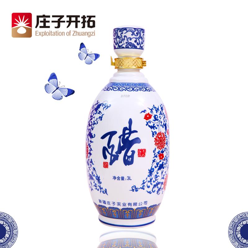 新疆3L有机红花醋