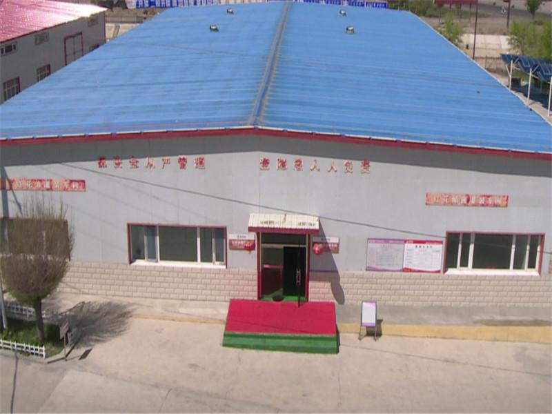 新疆红花陈酿醋价格