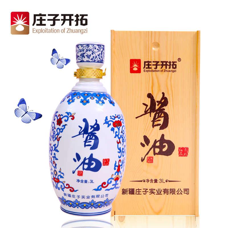 青花瓷装有机红花酱油3L