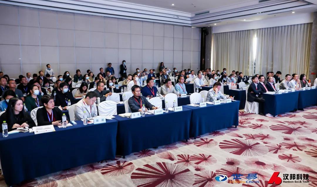 新疆庄子实业被邀请参加第六届多不饱和脂肪酸360业论坛