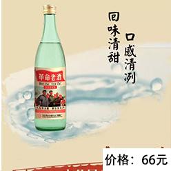 乌鲁木齐革命老酒