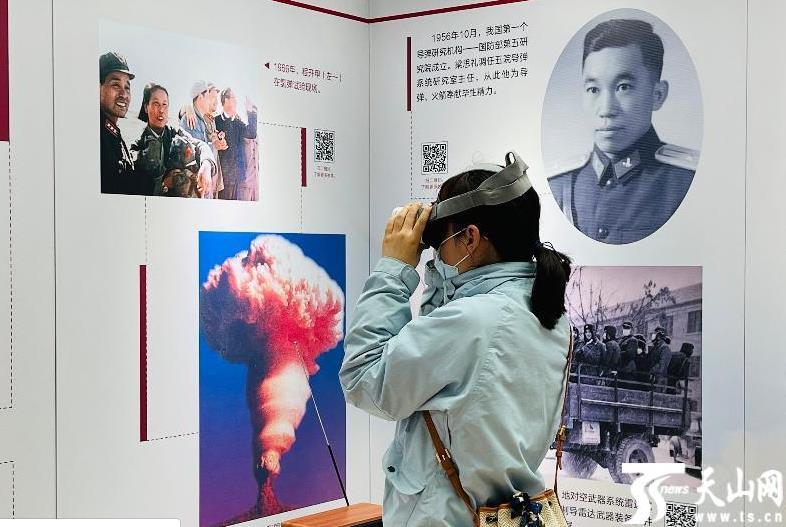 """""""我和我的祖国—中国科学家精神""""主题展在疆开幕"""