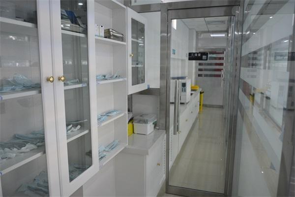 口腔医院消毒供应室