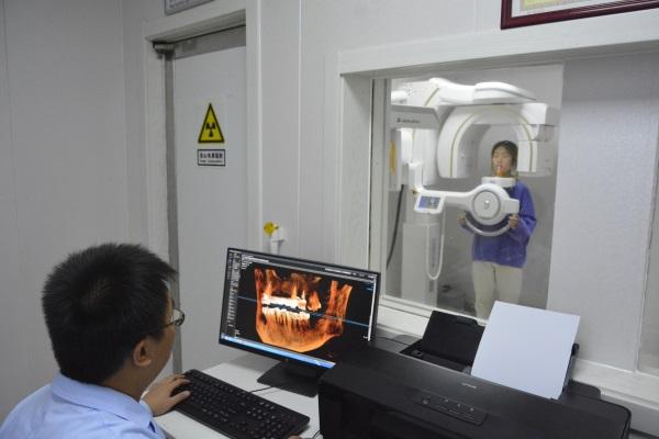 口腔门诊影像放射室