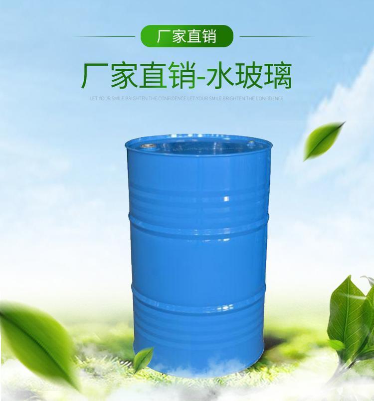 四川水玻璃生产