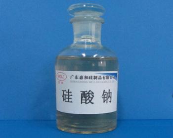 四川液体硅酸钠