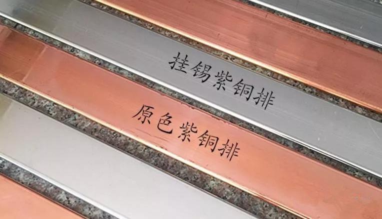 铜排表面处理的三种工艺,值得一看!