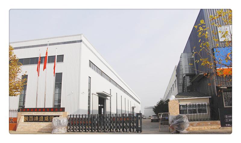 陕西峰盛威铜业有限公司
