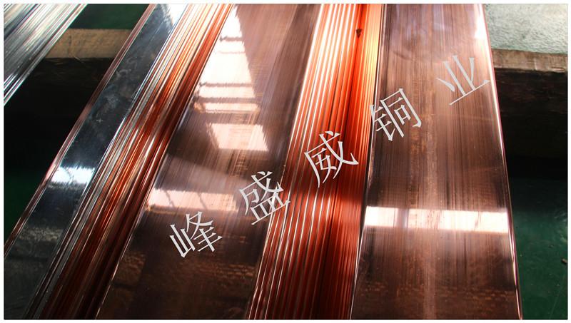 西安纯铜排厂家
