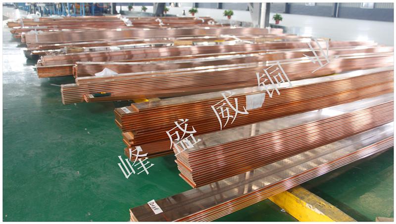 西安铜排生产厂家