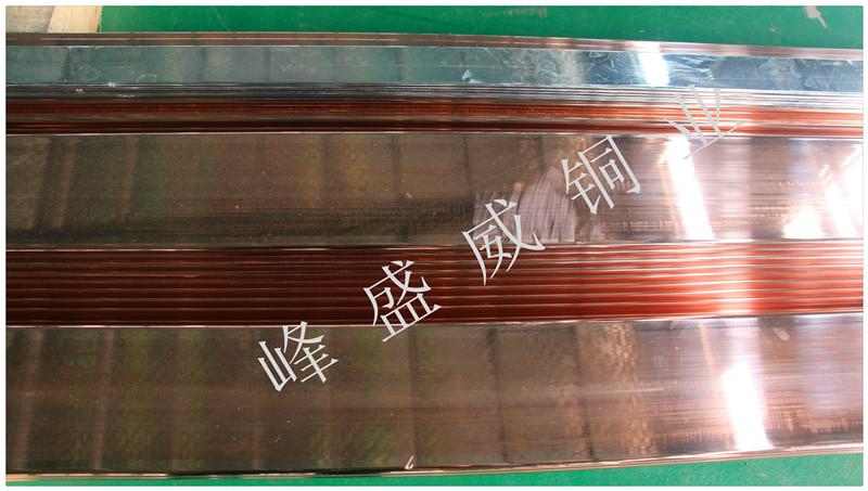 西安紫铜排批发