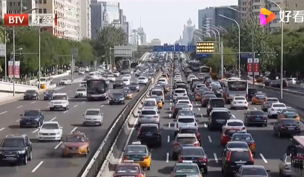 北京小客车指标申请今起可查 有异议应在15日内复核