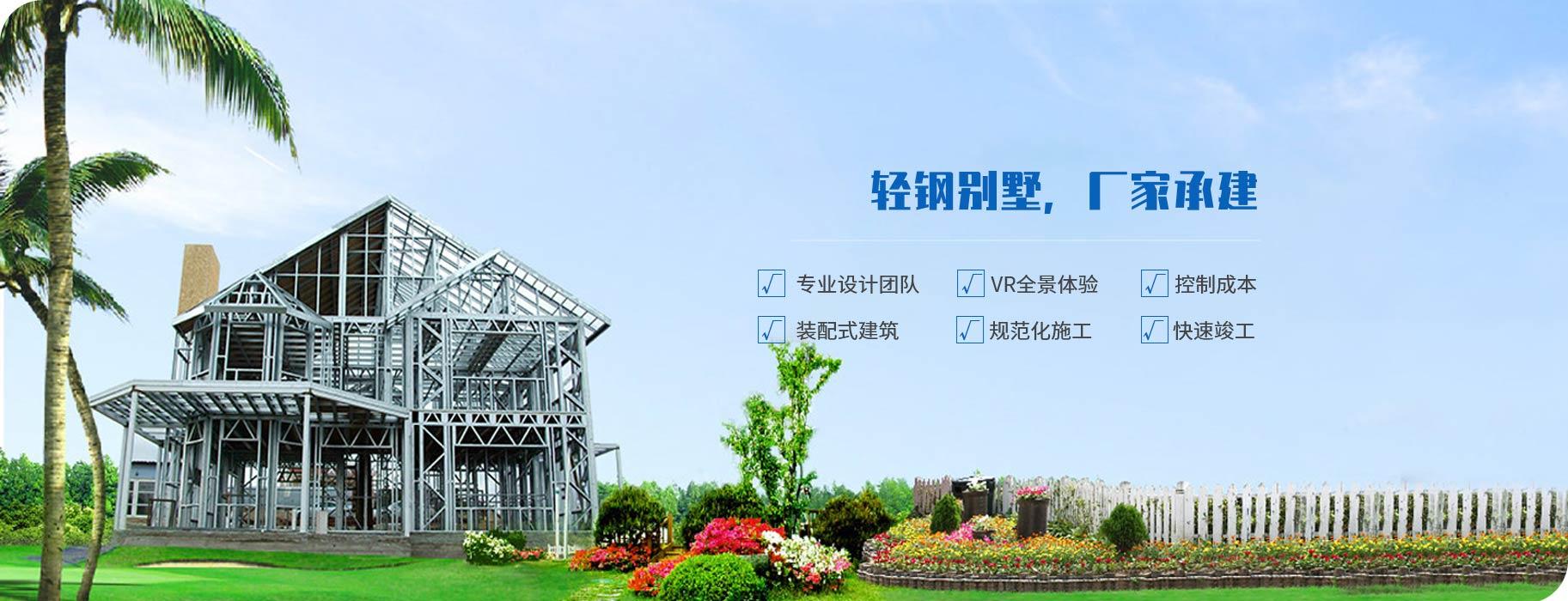 陕西钢结构生产