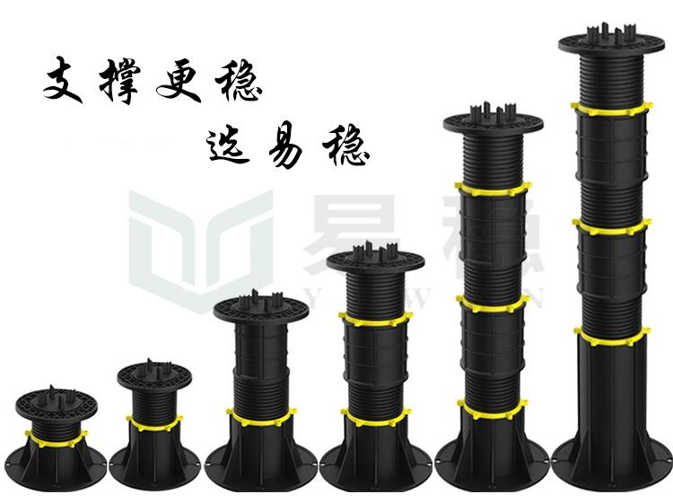 郑州石材支撑器
