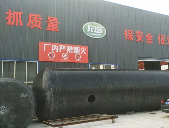 陕西巨尔森环保建材有限公司