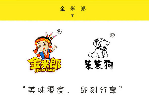 河南华中食品FD冻干设备合作案例