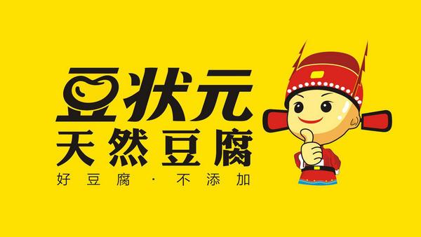 郑州新农源绿色食品合作案例