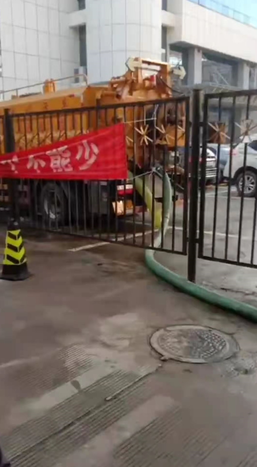 渭南中国银行清理化粪池