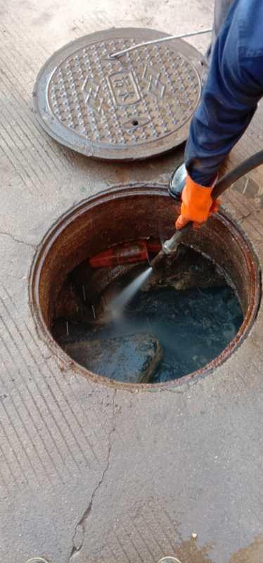 排水管渠系统的管理和维护