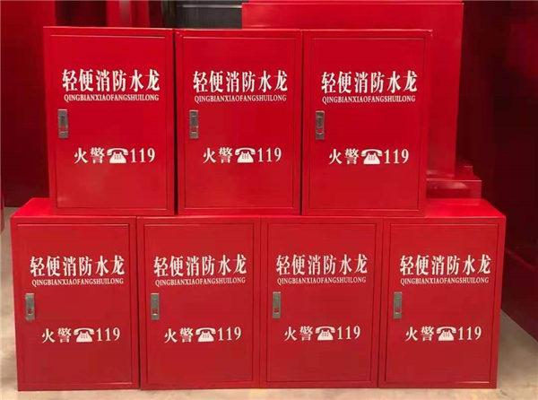 陕西消防器材识别新技能你知道吗?