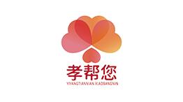 四川青孝养老服务有限公司
