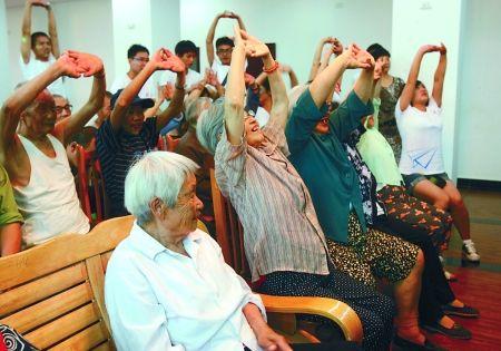 如何减轻养老压力?