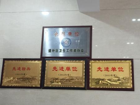 凤岐堂道外区卫生工作者协会