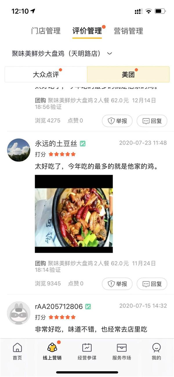 河南炒虾尾加盟
