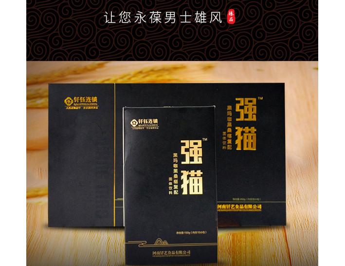 北京药食同源产品代加工