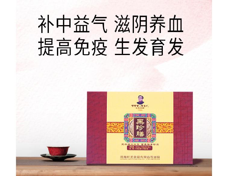 广东营养代餐粉厂
