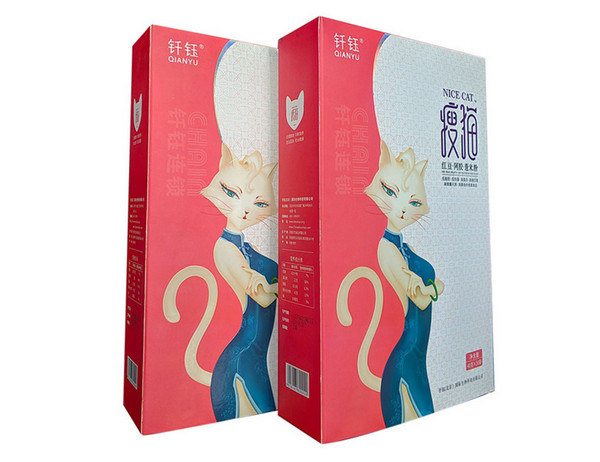 购买北京营养代餐粉来找钎艺云健康管理有限公司吧