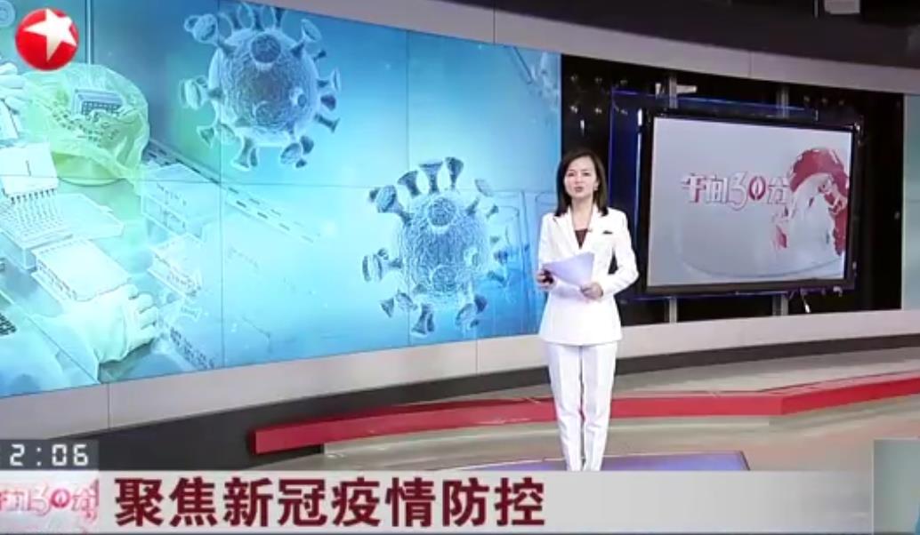 郑州本轮疫情已确诊122例 第三轮全员核酸尚未检出异常