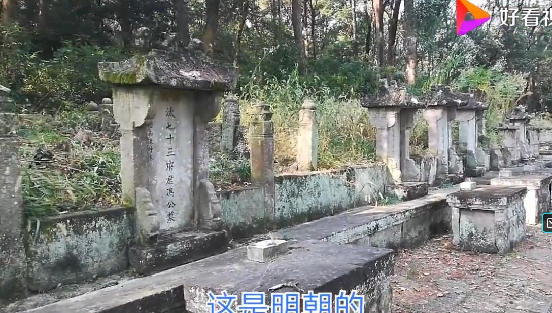 四川富顺发现明代古墓群 明朝的川南人已流行戴金耳环和银簪