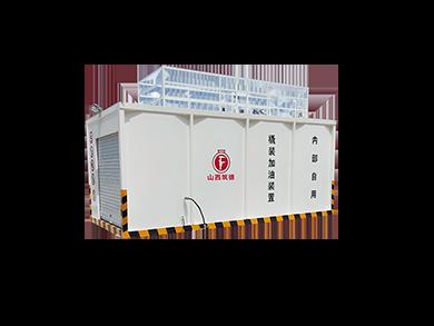 甘肃15立方米防爆橇装式加油站装置
