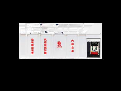 甘肃25立方米防爆式橇装加油站厂家