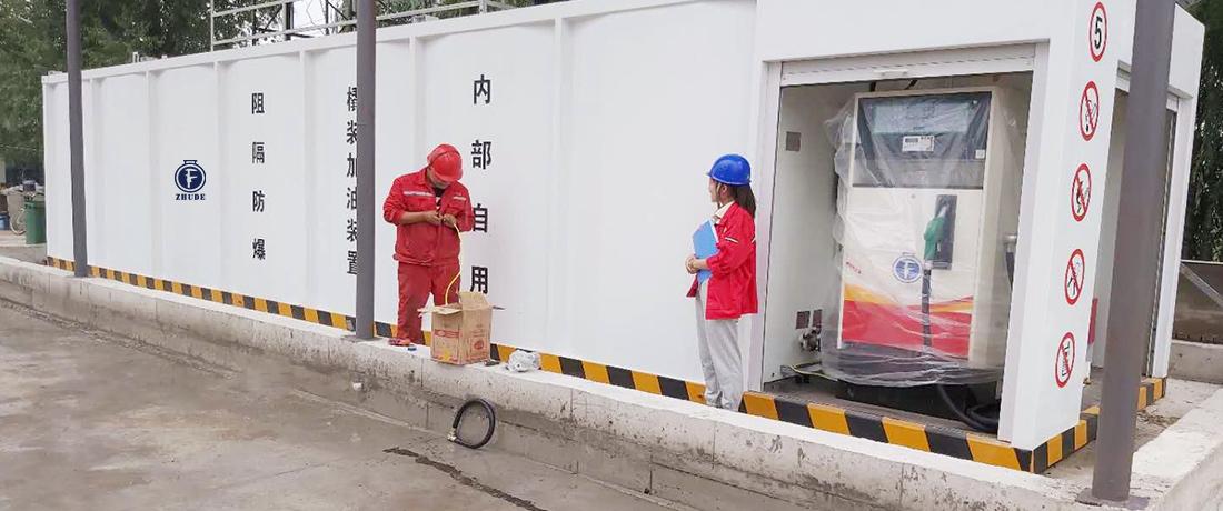 【陕西某搅拌站】撬装式加油站工程