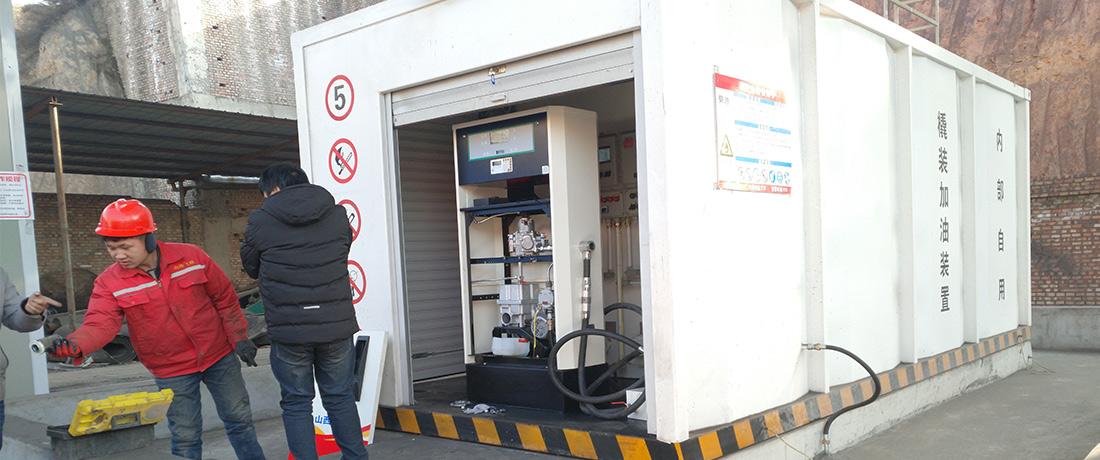 【山西某洗煤厂】撬装式加油站工程
