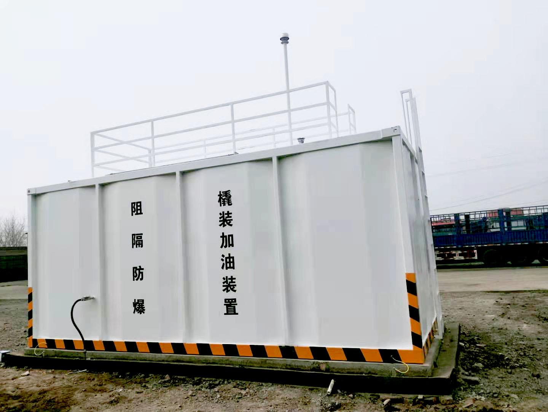 运城撬装加油装置