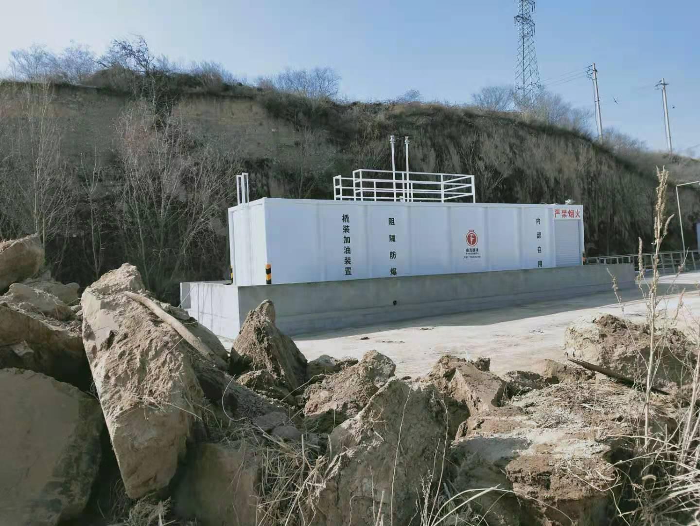 山西太原50m3撬装加油装置安装完毕