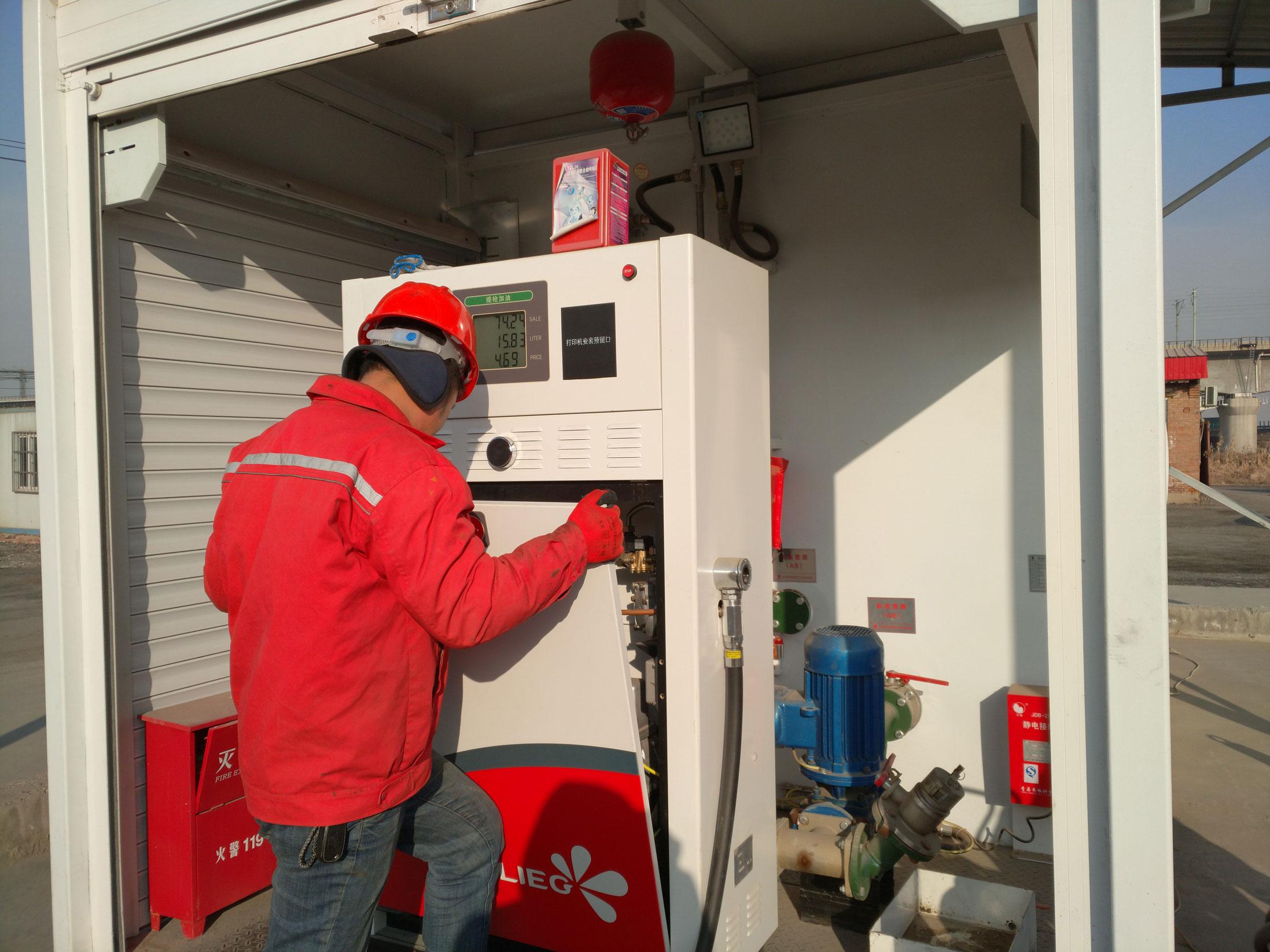 加油机日常维护保养管理规定