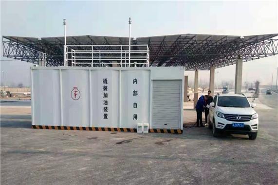 国家政策开放撬装加油站建设