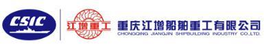 重庆江增船舶重工有限公司