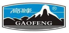 四川省自贡工业泵有限责任公司