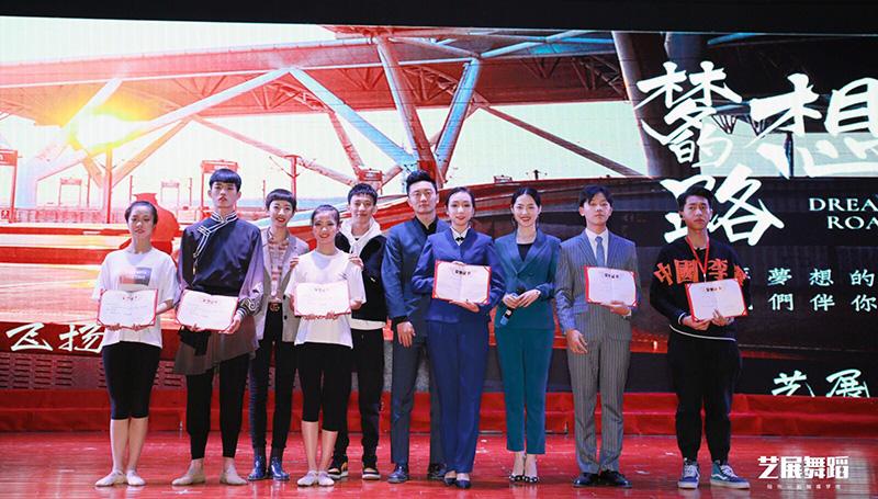 集影飞扬艺术培训学校为优良学员颁奖