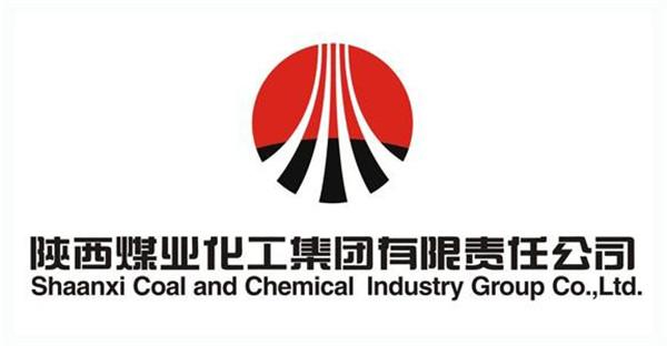 陕西煤业化工集团有限责任公司
