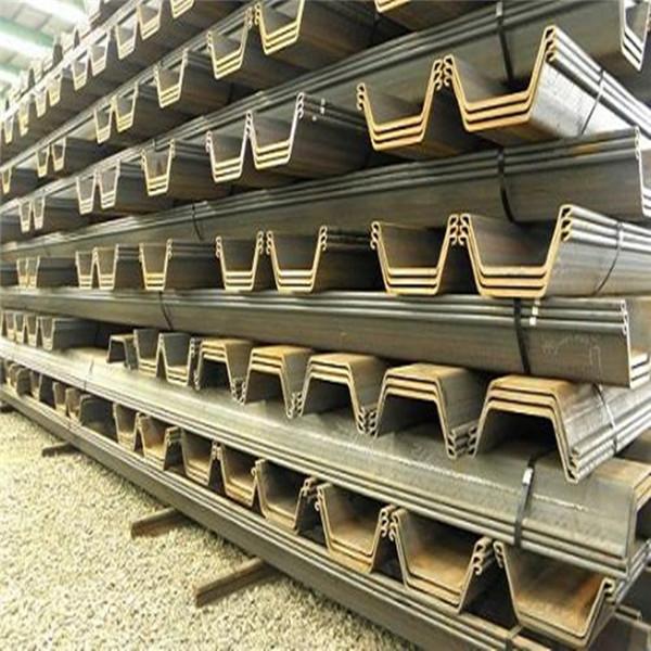 陕西拉森钢板桩厂家