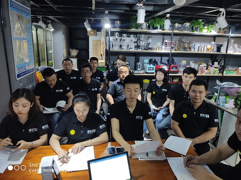 公司组�织的团队学习